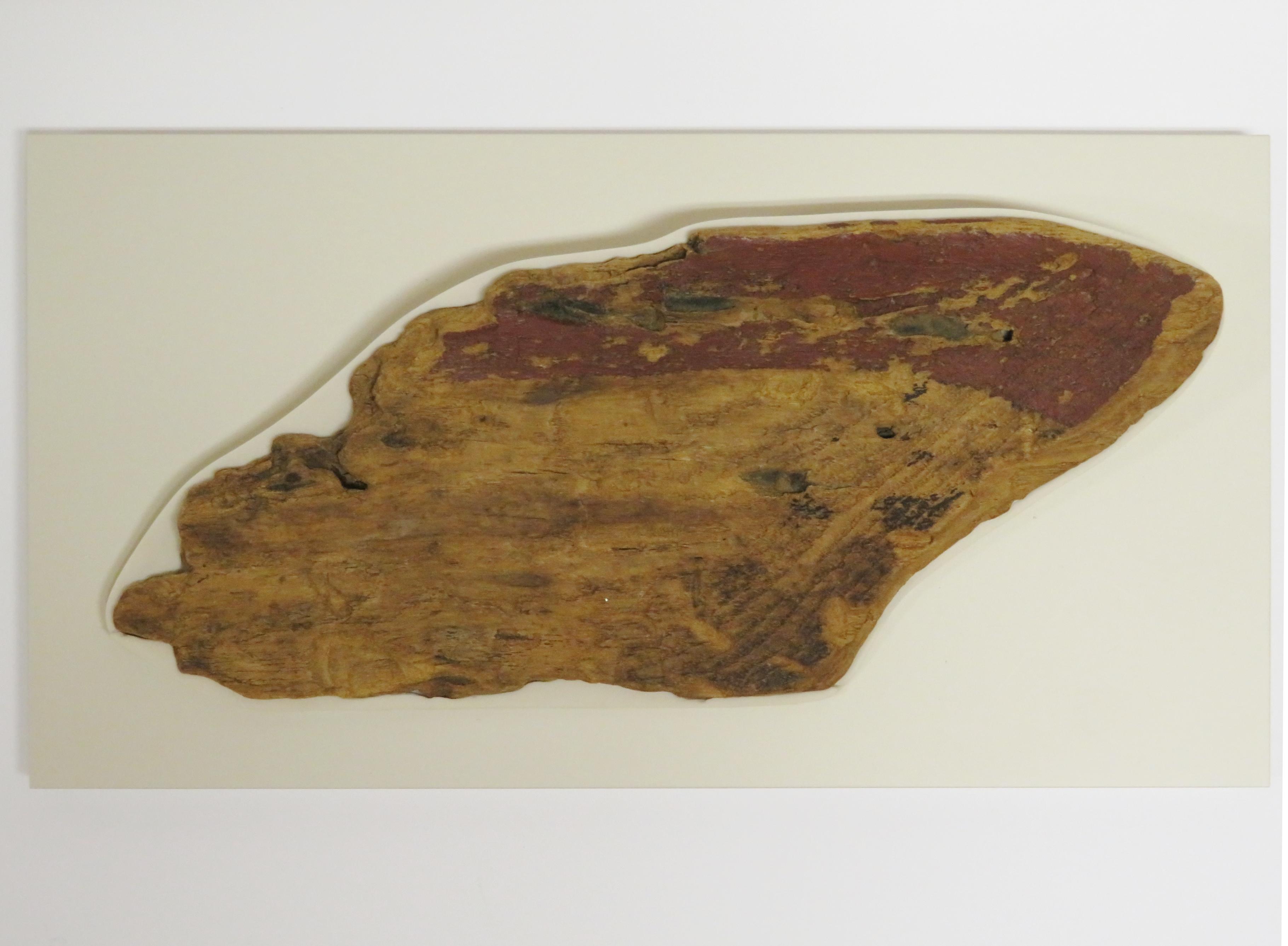 【重要文化財】漆塗りの木のうつわ(鳥浜貝塚、当館所蔵)