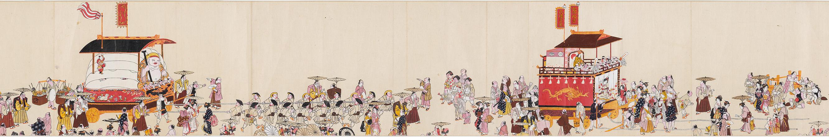 小浜祇園祭礼絵巻(廣嶺神社所蔵)