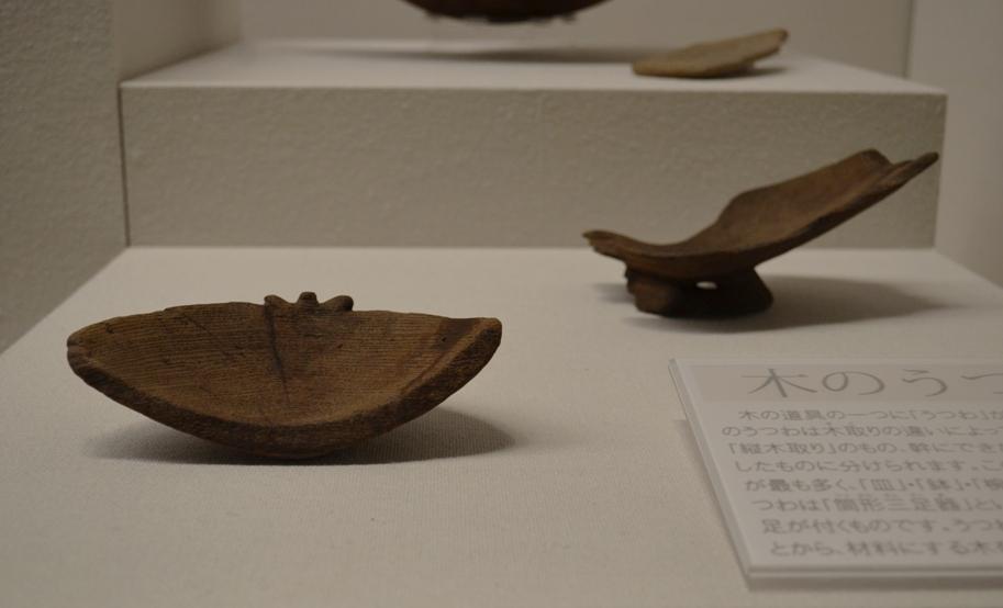 鳥浜貝塚「木のうつわ」 重文