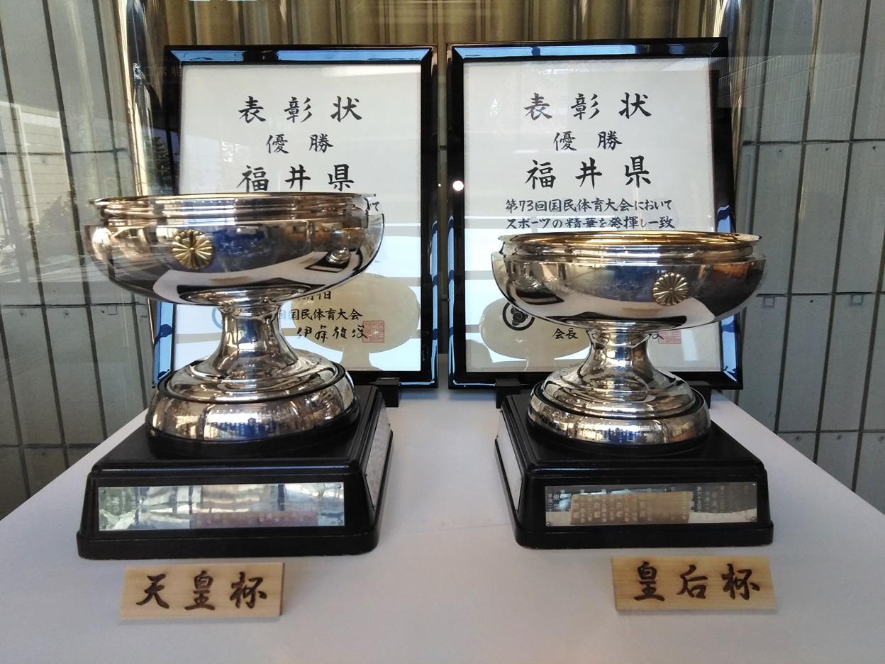 ※展示は福井県庁での様子です