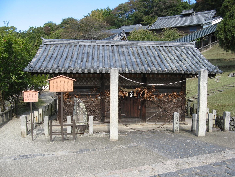 東大寺 閼伽井屋