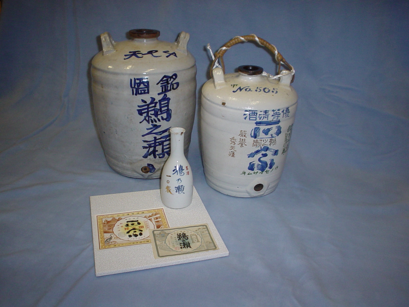 小浜の銘酒「鵜の瀬」の酒器(昭和時代)
